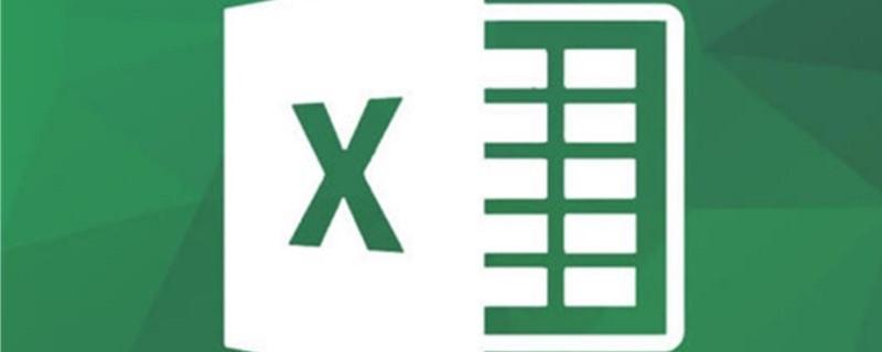 Excel的分类汇总怎么做,方法如下