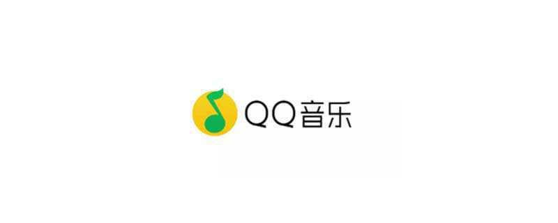 QQ音乐APP关闭视频自动播放的方法
