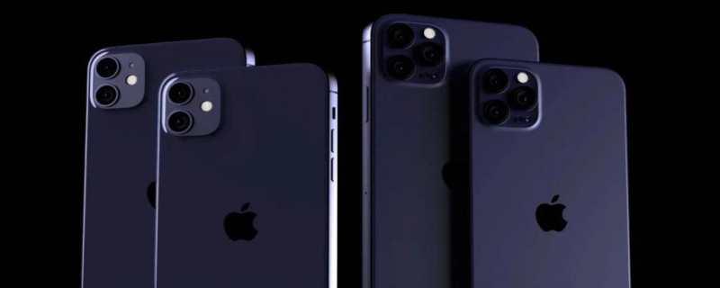 iphone12和12pro有什么区别