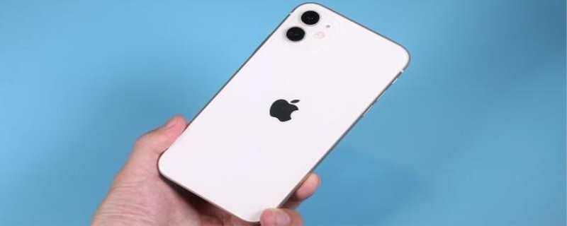 iphone11屏幕尺寸