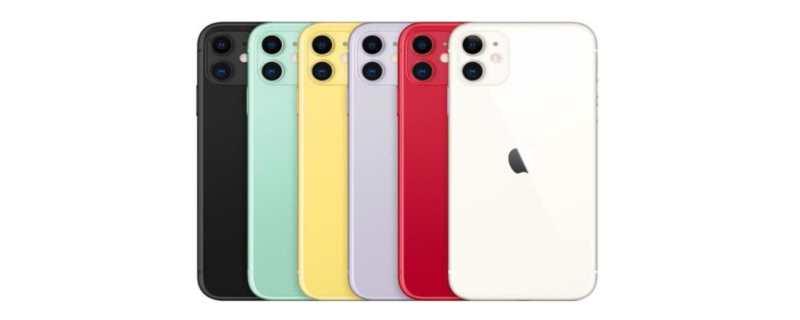 苹果iphone12几种颜色