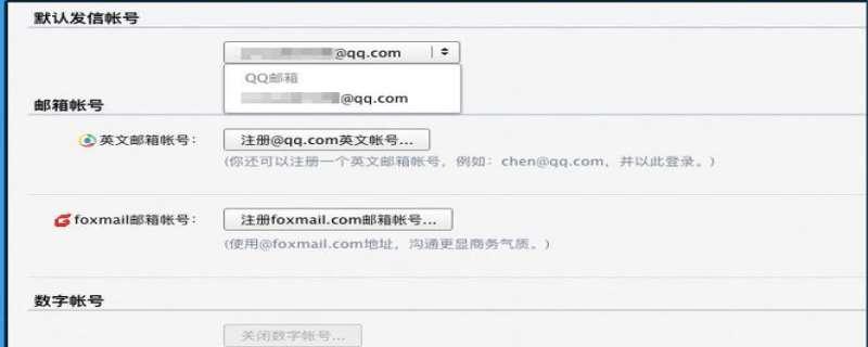 电子邮箱格式怎么写