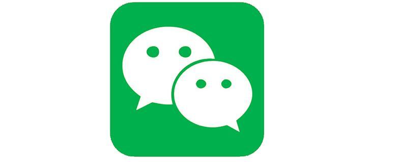 怎样恢复微信聊天已删的记录